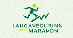 Laugavegur Ultramarathon 2018 in Island