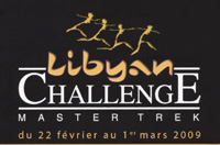 Ultramarthon through the stone desert of Libya
